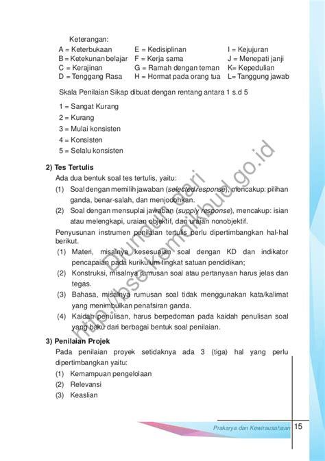 contoh format proposal ringkas contoh format laporan ringkas contoh aoi