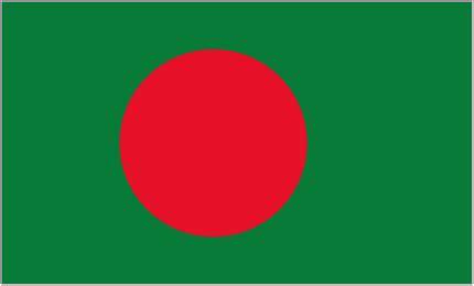 ambasciata e consolato ambasciata e consolato bangladesh l svizzera l uffici