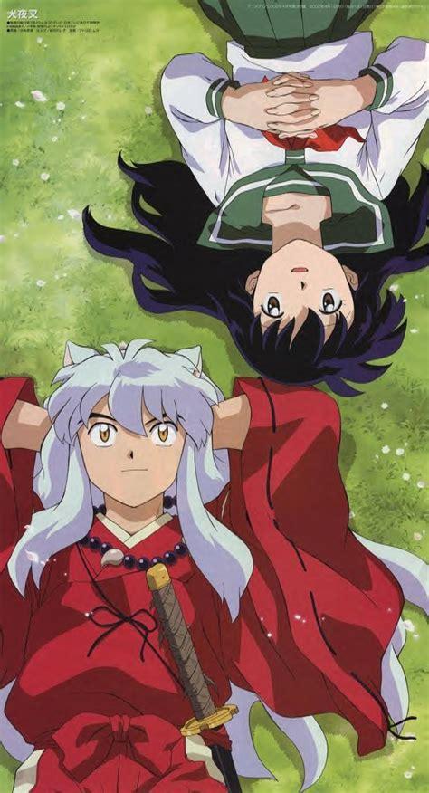 anime inuyasha inuyasha iblos3om
