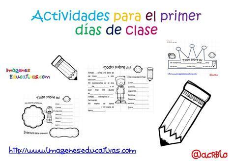 el primer dia de 6077358789 actividades para los primeros d 237 as de clase 1 imagenes educativas