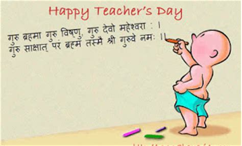 Sanskrit Birthday Wishes Quotes Happy Teachers Day Images Lovely Quotes Hub