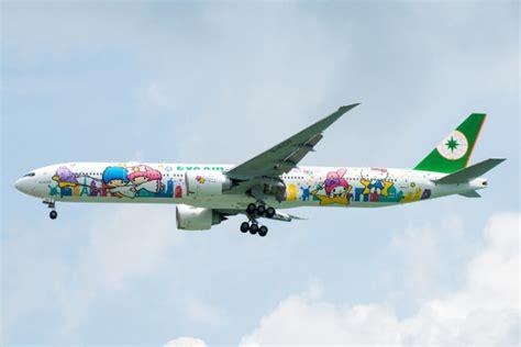Legobrick Hello Air Plane Sanrio Brand hello houston air hello shining has landed