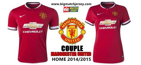 Baju Kaos Mu Manchester United Keren Warung Kaos 5 desain kaos bagus kaos