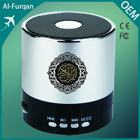download al quran mp3 full zip free mp4 mobile full quran download buy free mp4 quran