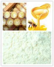 Glutathione 50 Gr High Cosmetic Grade Powder high grade royal jelly powder bee royal jelly powd products turkey high grade royal jelly powder