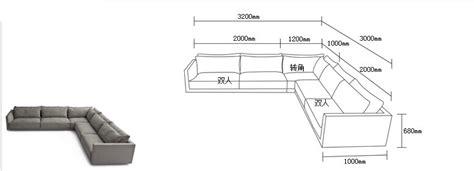 large l shaped sofa dimensions standard l shaped sofa dimensions infosofa co