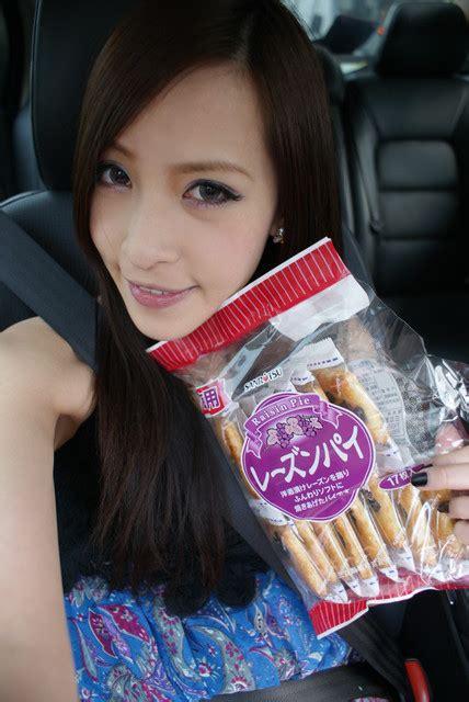 fion  taiwan lenglui  pretty sexy cute hot beautiful asian girls