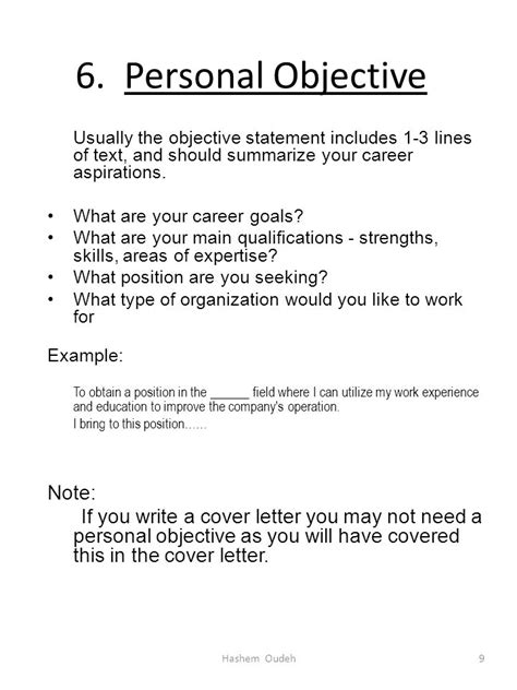 Career Plans Essay Sle by Career Objectives And Aspirations 28 Images Writing A