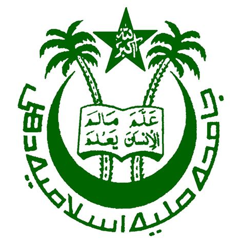 Jamia Millia Islamia Mba Part Time by Examination Information System Ftk Centre For