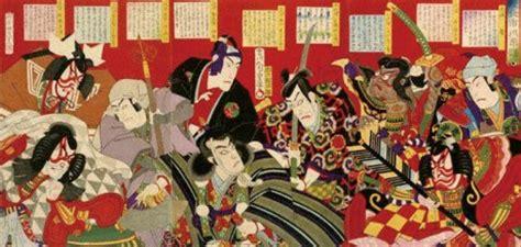 Mie Bihun Shirataki Shirataki Hair 衣装で楽しむ歌舞伎の世界 歌舞伎役者が案内する歌舞伎演目のツボ を聴いてきた