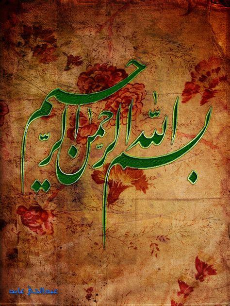 Islamic Artworks 14 Tshirtkaosraglananak Oceanseven islamic by sargodha on deviantart