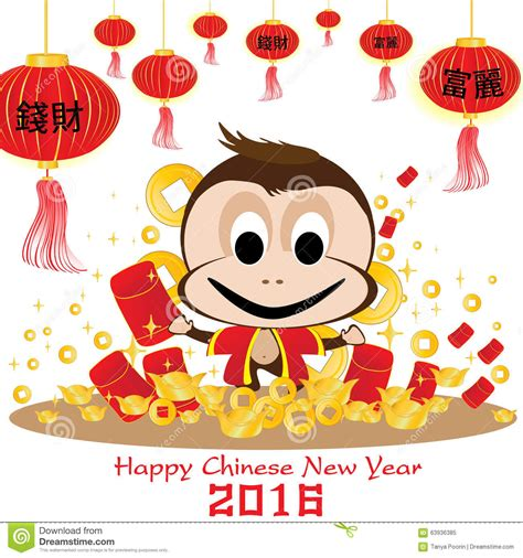new year period in china happy new year of monkey and money on gold