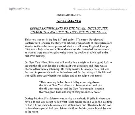 Silas Marner Essay by Silas Marner Essay Summary