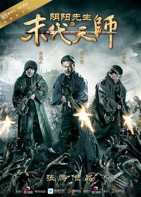 film china download chinese action movies in hindi dubbed free download