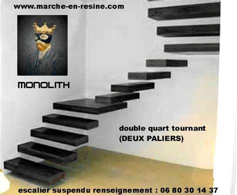 Escalier Suspendu Beton by Escalier Suspendu Marche Caisson Monolith Aspect Beton