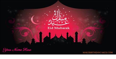 cute eid mubarak fb timeline cover photo eid wishes