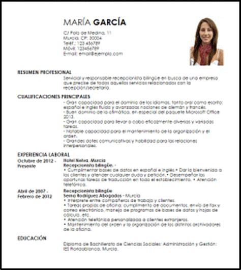 Modelo Curriculum Recepcionista Hotel Modelo Curriculum Vitae Recepcionista Biling 252 E Livecareer