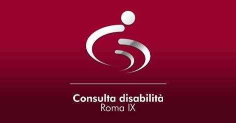 ufficio invalidi civili roma consulta disabilit 224 roma 9 documenti scuola