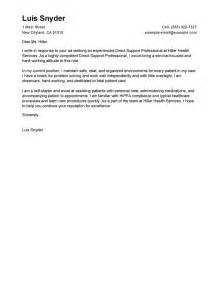 direct support professional cover letter sample