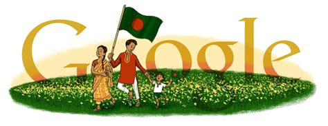 doodle 4 bangladesh bangladesh independence day 2013