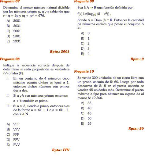 preguntas de matematicas en examen de admision examen admision 2016 i universidad ingenieria solucionario