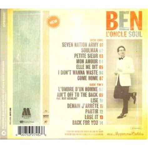 ben l oncle soul lose it ben l oncle soul ben l oncle soul mp3 buy tracklist