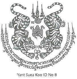 thai tattoo leeds 25 unique thai tattoo ideas on pinterest thailand