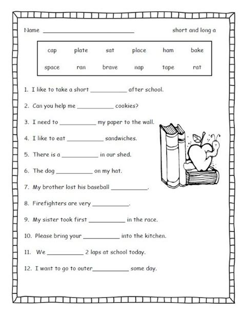 Silent E Worksheets by 25 Best Ideas About Silent E On Vowel