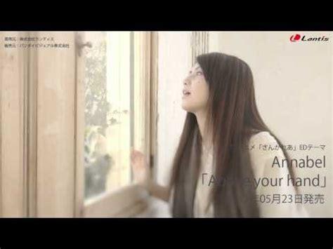 anime ending sedih soundtrack anime yang sedih banget apa aja yahoo answers