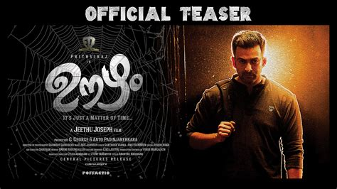 film it what is it about oozham official teaser jeethu joseph prithviraj