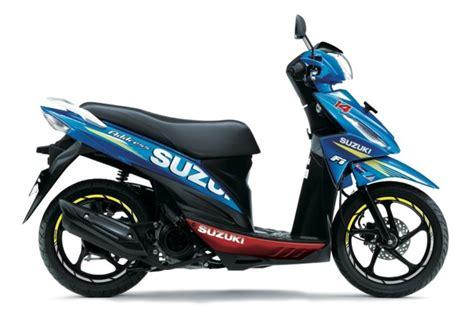 Www Suzuki Co Id Motomalaya 2015 Suzuki Address 115 And Suzuki Satria F150