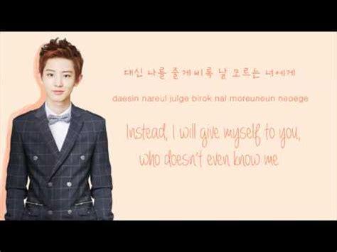 exo unfair lyrics english exo promise 약속 korean ver color coded hangul