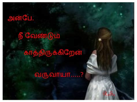 free tamil books tamil pdf books collection for download share the knownledge