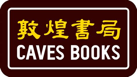 cave books myenglishlab g benjamin white s teaching site