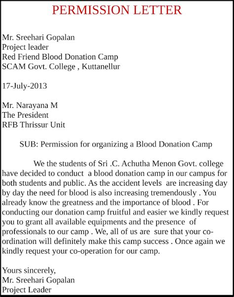 charity permission letter friend blood donation c project report