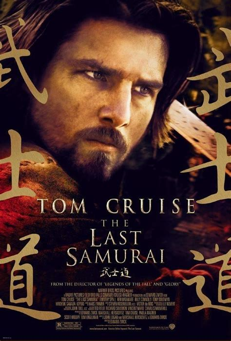 film tom cruise ultimo el 250 ltimo samur 225 i 2003 filmaffinity