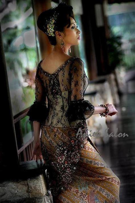 Kebaya Marwah kebaya modern a modern take on the traditional sarong kebaya kain kebaya indonesia