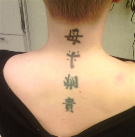 queen tattoo in chinese language log 187 queen of the world