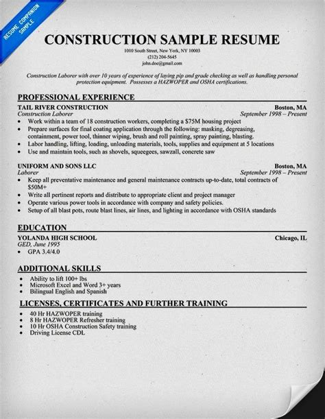 Construction Resume Templates by Exle Resume Construction Worker Resume Template