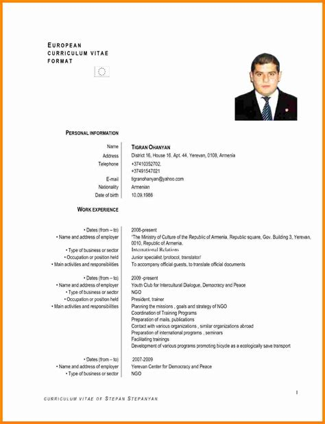 Curriculum Vitae Format Exle by 5 Curriculum Vitae European Format Word Theorynpractice