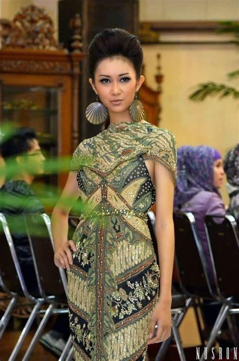 Loker Pt Batik Danar Hadi as 25 melhores ideias de batik danar hadi no kebaya kebaya indon 233 sia e baju kurung