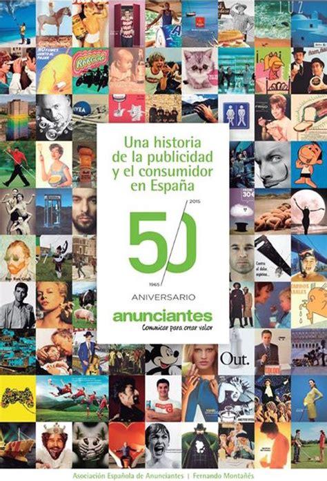 leer libro e espana una historia unica el hispanista mas prestigioso del mundo hace una nueva lectura de nuestro pasado en linea 20 libros que todo publicista deber 237 a leer yoleoreasonwhy