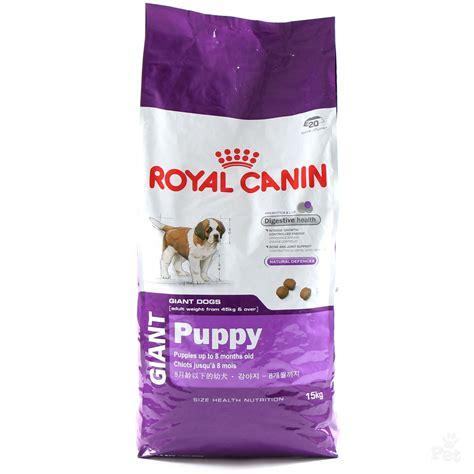 royal food royal canin puppy food