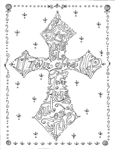 coloring pages for adults crosses coloring book of crosses christian to color and create