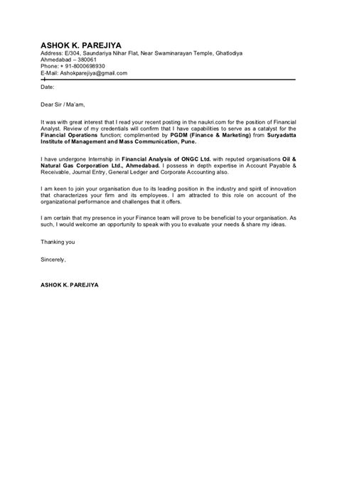 explore learning cover letter cover letter