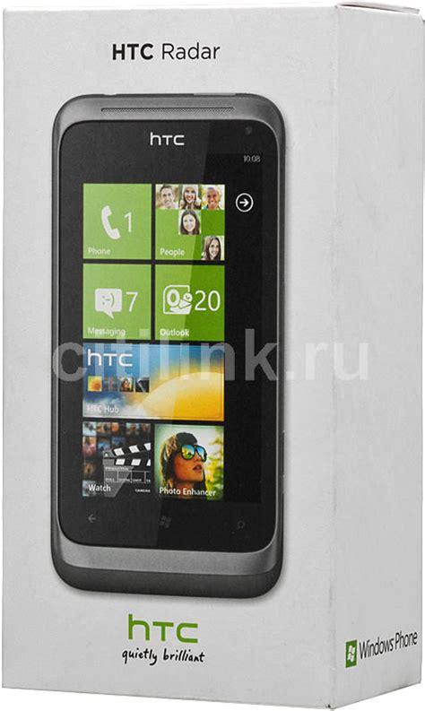 themes for htc radar c110e купить смартфон htc radar c110e серый по выгодной цене в