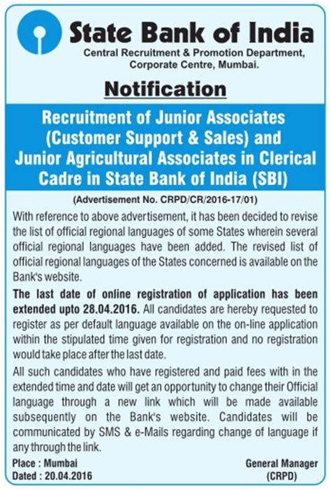 sbi clerk 2016 last date extended official languages revised