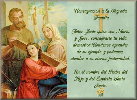 santa mar 205 a madre de dios y madre nuestra imagenes santa mar 237 a madre de dios y madre nuestra consagraci 243 n a