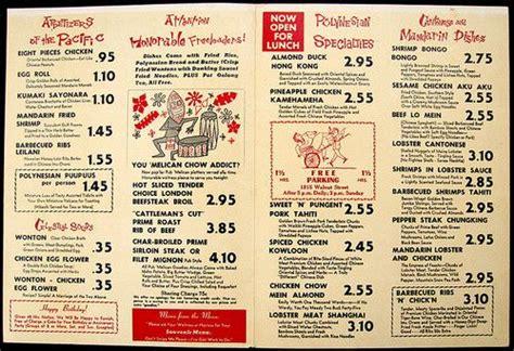 Pub Tiki Philadelphia Menu Ii 50 S 60 S Vintage Advertising Illustrations Lp Cover Art Tiki Bar Menu Template