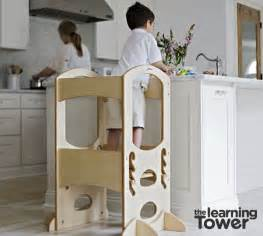 step stools for